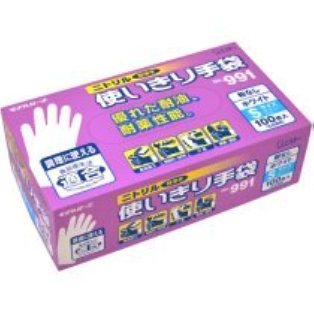 バナー重力処理するエステー No.991 ニトリル使いきり手袋(粉なし) S ホワイト 1セット(300枚:100枚×3箱)