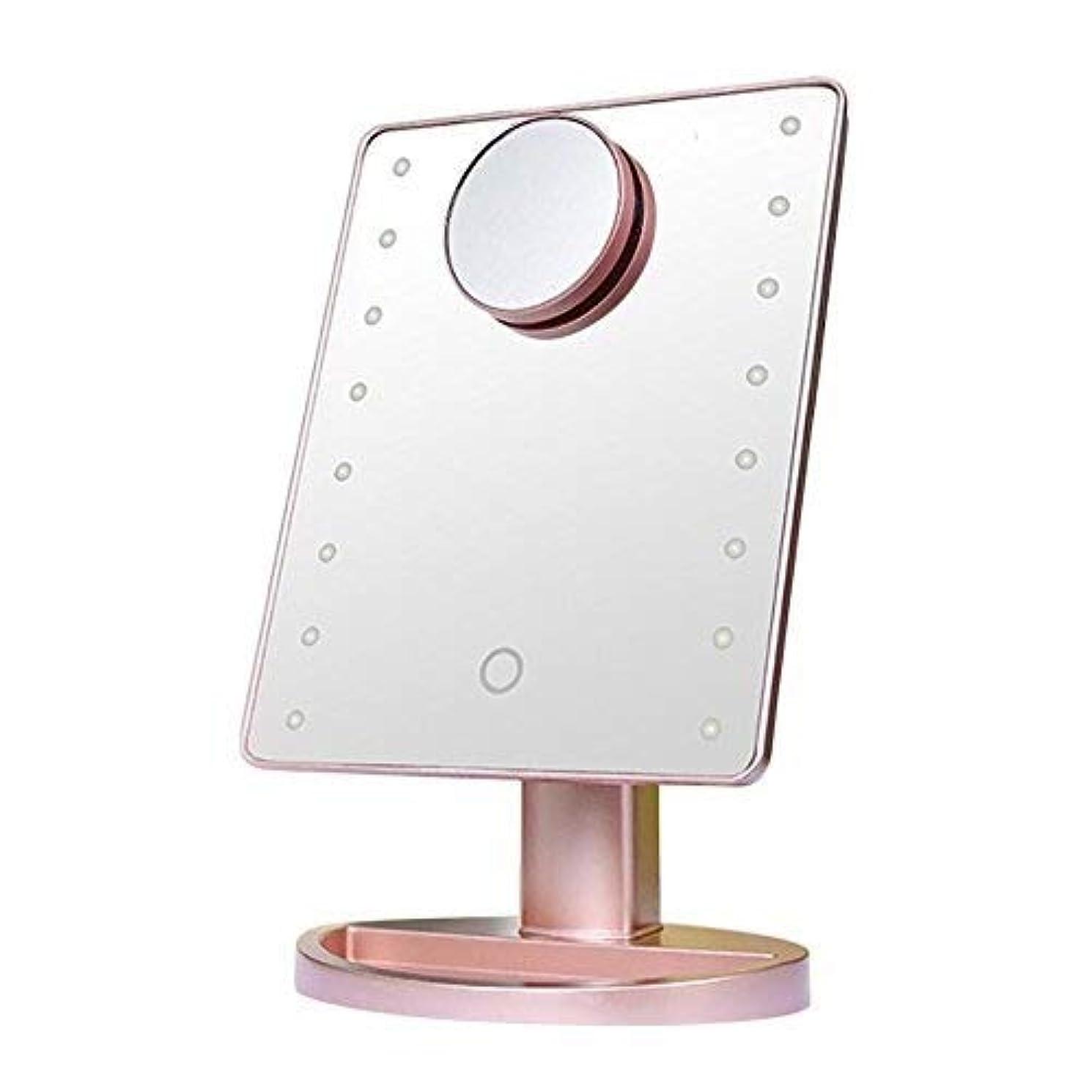 学部長言い換えるとトランジスタCCJW 照明付き化粧鏡16 LEDライト、USBケーブル付きArinkタッチスクリーンバニティミラー、取り外し可能な10倍拡大鏡、卓上用180°自由回転可動化粧鏡(ローズゴールド)
