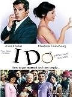 I Do (English Subtitled)