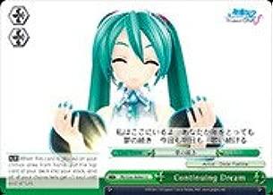 Weiss Schwarz - Continuing Dream - PD/S22-E050 - CC (PD/S22-E050 ) - Hatsune Miku Project Diva F (Vocaloid) Booster