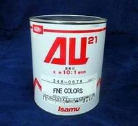 イサム塗料 AU21  0.9L缶   ブライトレッド