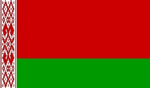 U24 Fahne Flagge Belarus Weißrussland 60 x 90 cm