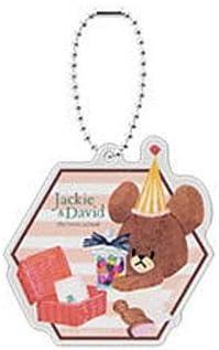 Gashapon Seasonal Wrap Introduction Lottery Bears School Assorted J Charm 6.B Acrylic Award half