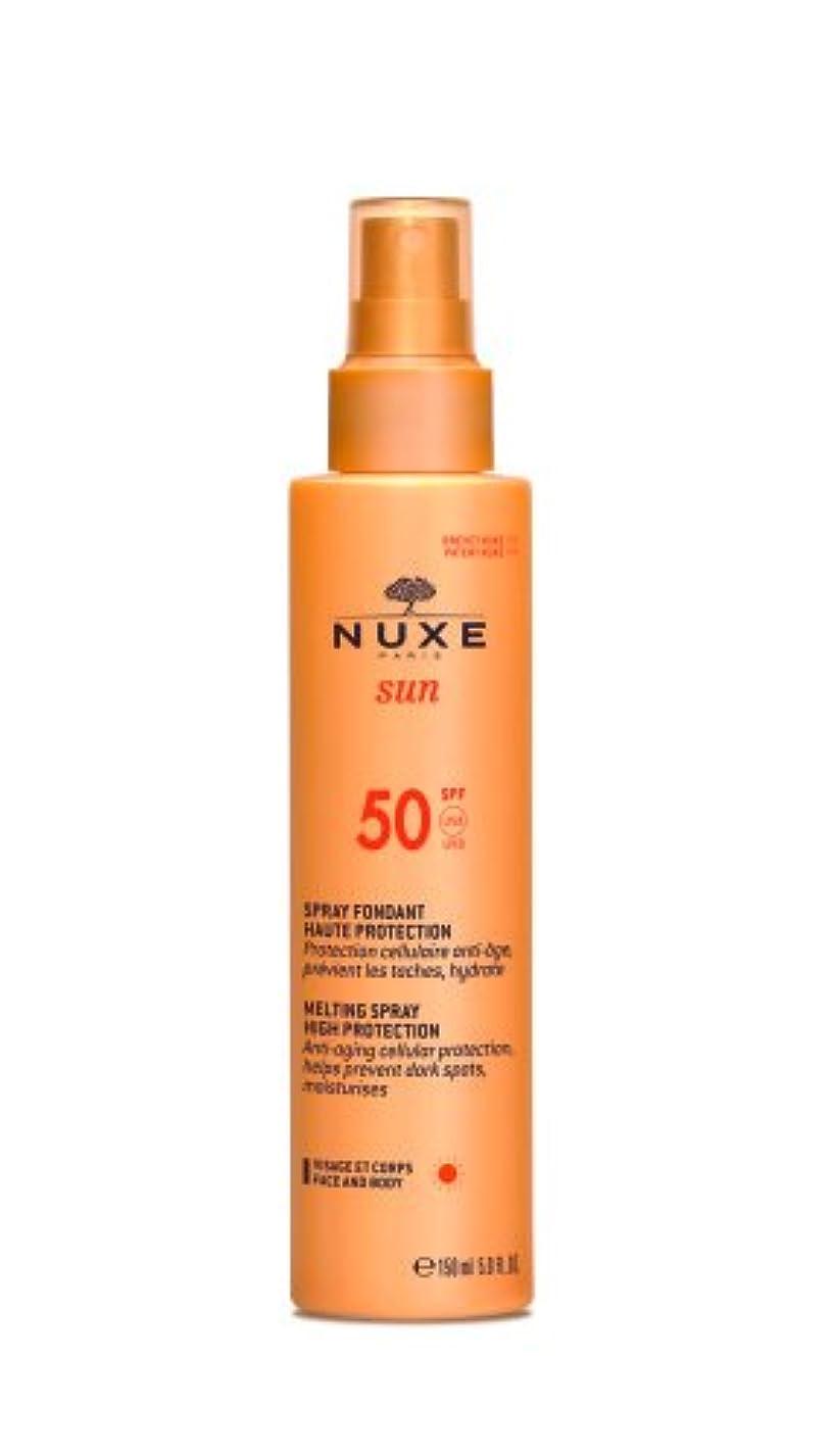 登場しないでください届けるニュクス Nuxe Sun Melting Spray High Protection SPF 50 150ml [並行輸入品]