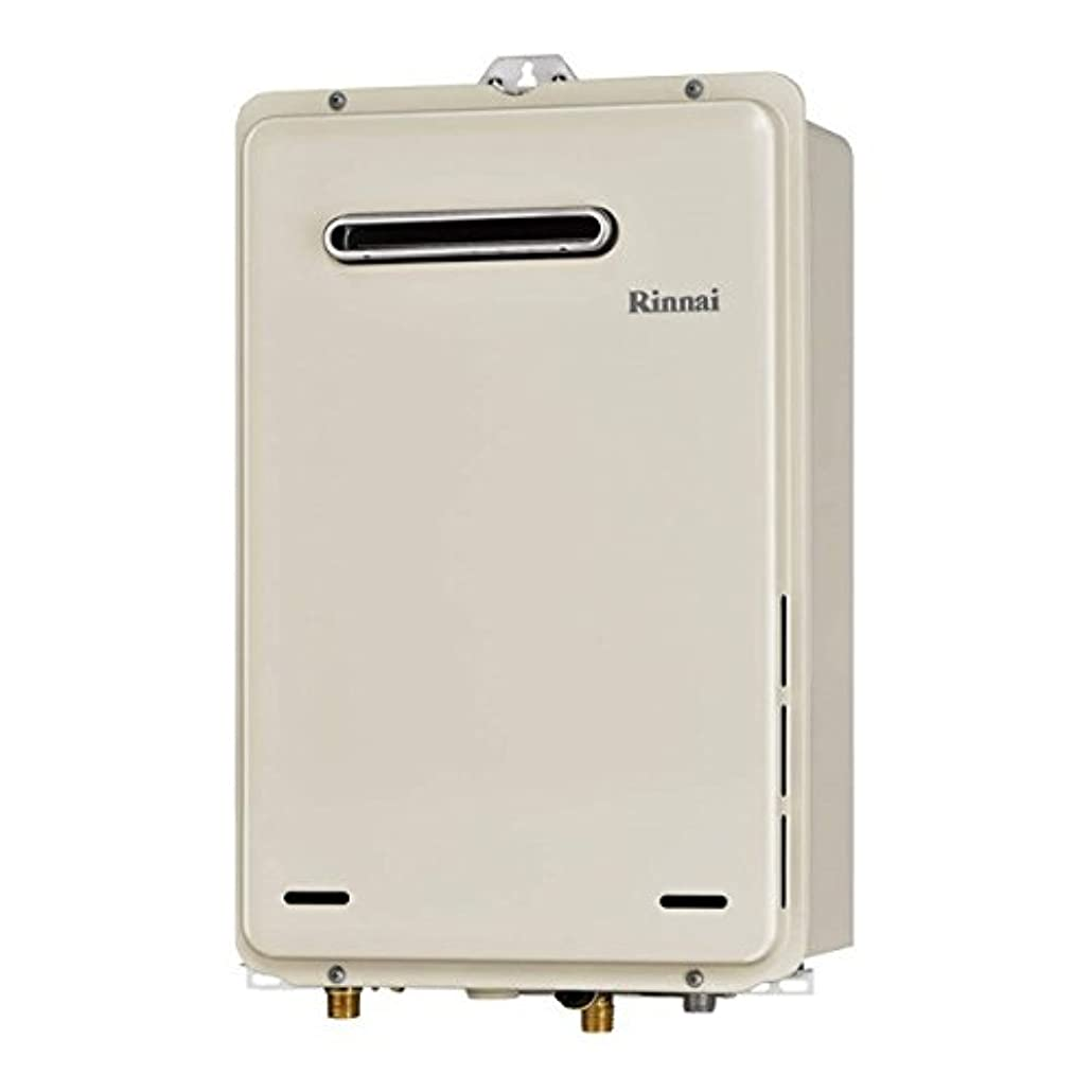 マッサージクロス状リンナイ Rinnai 16号 屋外壁掛 PS設置型 ガス給湯器 給湯専用 RUX-A1615W-E 都市ガス仕様(12A13A) 台所リモコン(MC-135) + 浴室リモコン(BC-135)付
