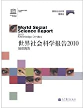 World Social Science Report 2010: Knowledge divide(Chinese Edition)