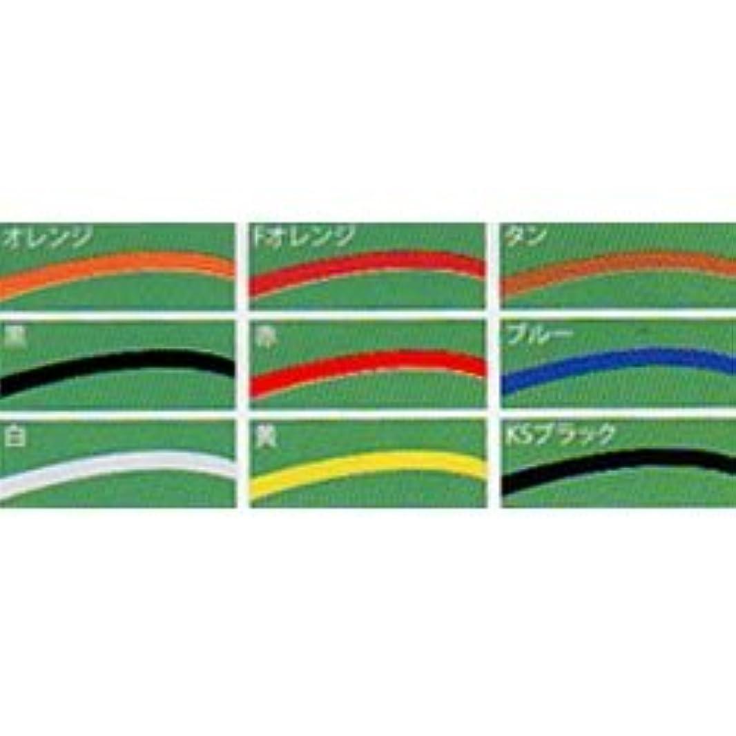強化する放散する硬さ久保田スラッガー 野球用 硬式用 革ひも(2m) E-1
