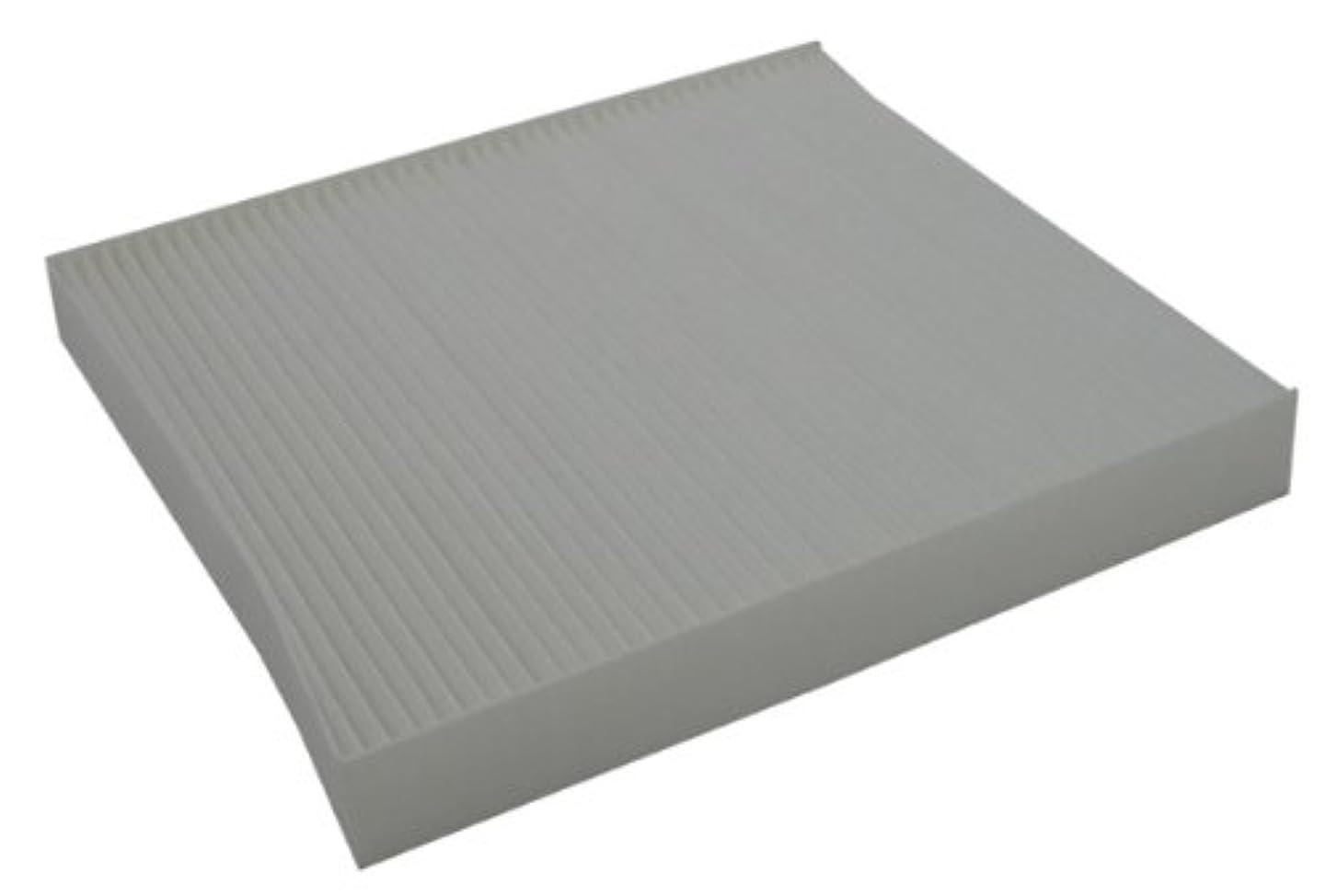 Pentius PHB5402 UltraFLOW Cabin Air Filter for Honda CR-V 2.0L(97~01), Insight 1.0L(00~07)