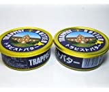 函館修道院 トラピストバター200g(発酵バター有塩)x2個セット