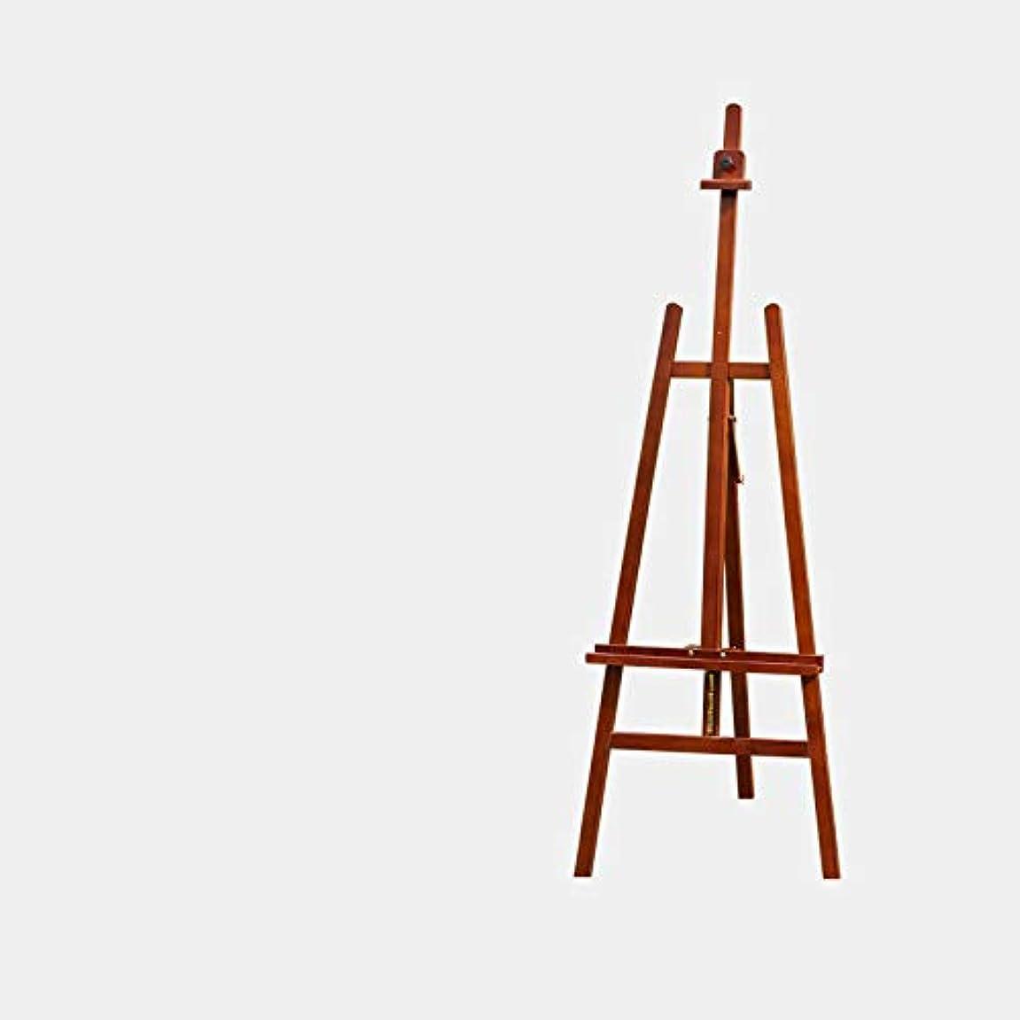 増強する型スクリーチ1.75mの木の持ち上がるイーゼルは、大人学生の屋内使用のために適した複数の角度、任意3色を調節できます JSSFQK (色 : ウォールナット色)