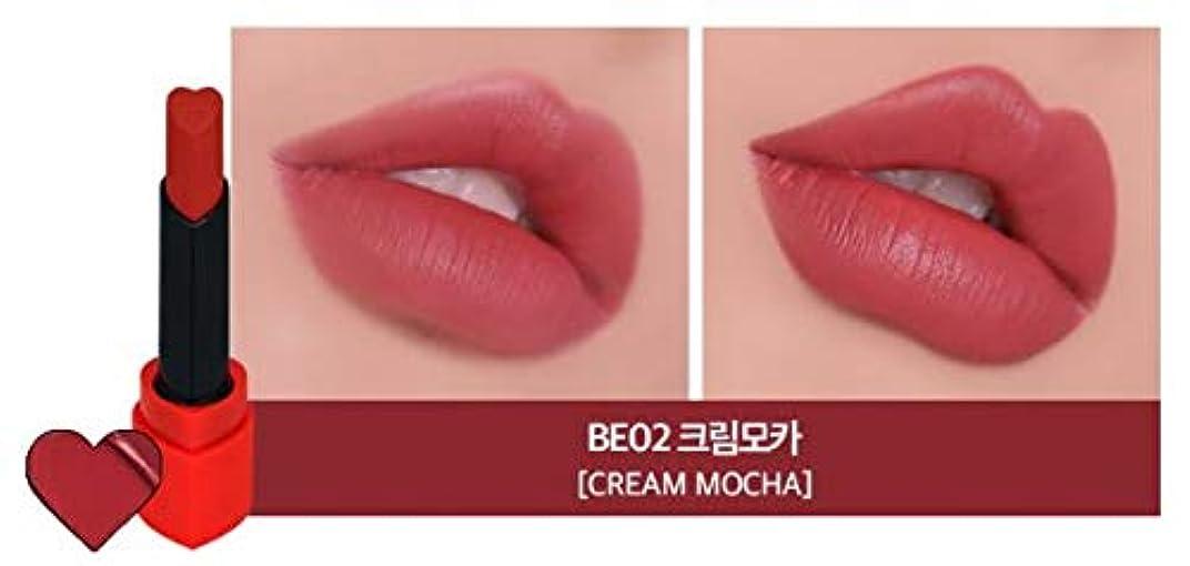 純粋に体現する滞在[Holika Holika] Heart Crush Lipstick ?Velvet 1.8g /ハートクラッシュリップスティック?ベルベット1.8g (# 8.BE02 Cream Mocha) [並行輸入品]