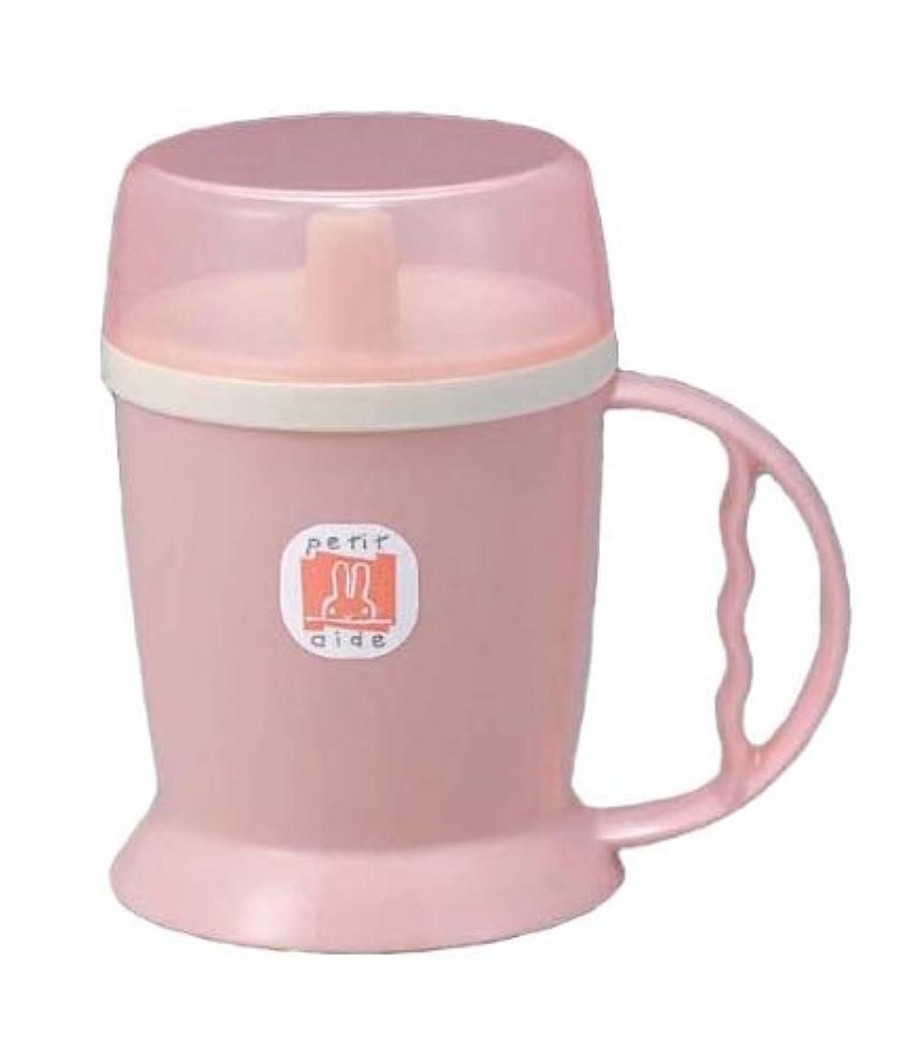 いわゆる色合い用心台和 プチエイド HS-N12 吸い口付きマグカップ (ピンク) 360ml 電子レンジ可
