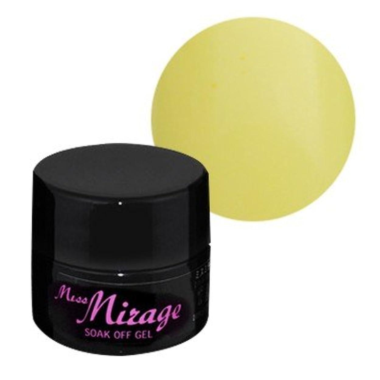 きれいにヘア形式ソークオフジェル NM50S カラージェル UV/LED対応