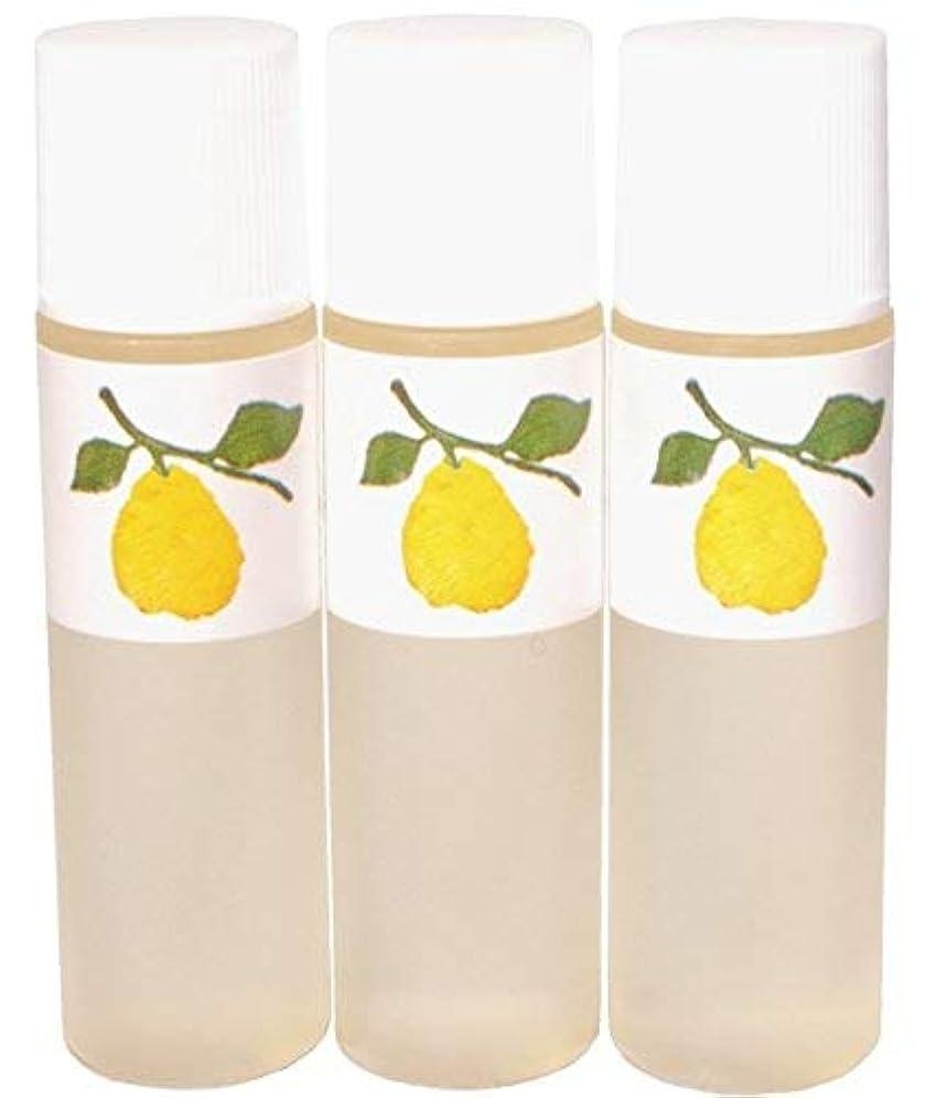 気質洗剤招待花梨の化粧水 トラベルセット 美容液 栄養クリームのいらないお肌へ 保湿と乾燥対策に