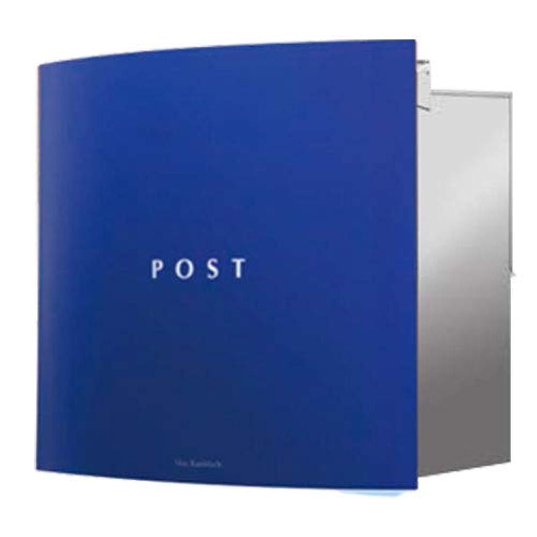 野な成人期でマックスノブロック ボン ブルー AAE24D 郵便ポスト 壁埋め込み式ポスト