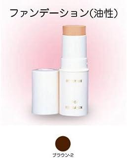 スティックファンデーション 16g ブラウン-2 【三善】