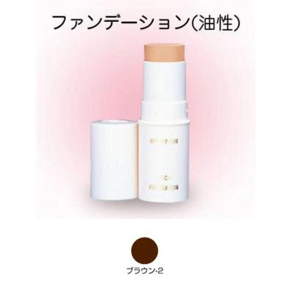 広告医療過誤スノーケルスティックファンデーション 16g ブラウン-2 【三善】