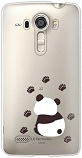 携帯電話taro au isai vivid LGV32 ケース カバー (パンダ日和) LG Electronics LGV32-AMI-0701