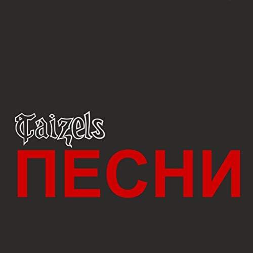 Taizels