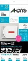 (まとめ買い) エーワン CD/DVDカード IJ用マット紙 51157 【×5】