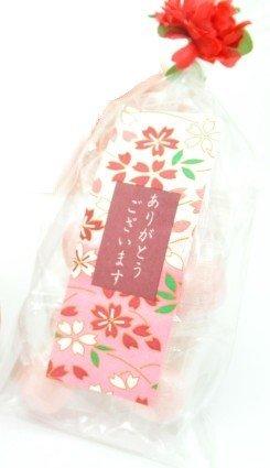 母の日 プチギフト 京小花 苺ミルク飴 1ケース(50個)