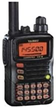 Yaesu Original VX-6R 144/430 MHz*** with MARS/CAP Modification Transmit to 137-174 MHz, 220-230, 420-469 MHz *** Dual-Band Heavy Duty Submersible Amateur Transceiver (220 MHz Capable but only 1.5 Watts)