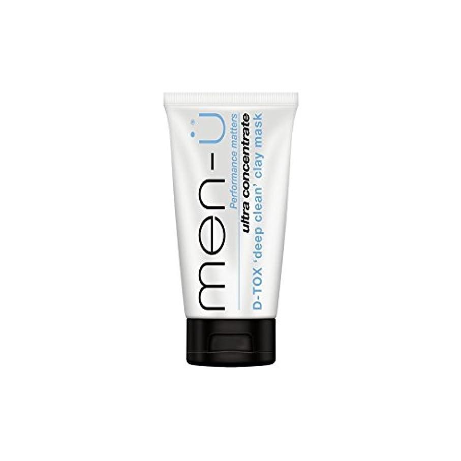 ヘリコプターくちばし講義Men-? D-Tox Deep Clean Clay Mask (100ml) (Pack of 6) - 男性- -深いクリーンクレイマスク(100ミリリットル) x6 [並行輸入品]