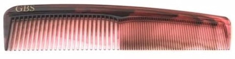 見分ける加入咳GBS Grooming Comb - 7