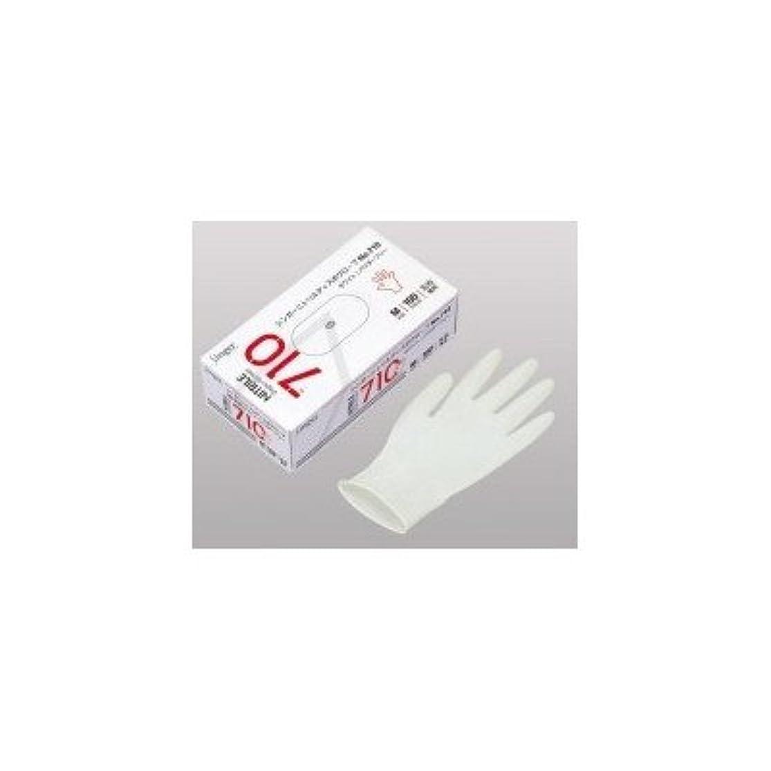 染料妻異なるシンガー ニトリルディスポグローブ(手袋) No.710 ホワイト パウダーフリー(100枚) L( 画像はイメージ画像です お届けの商品はLのみとなります)