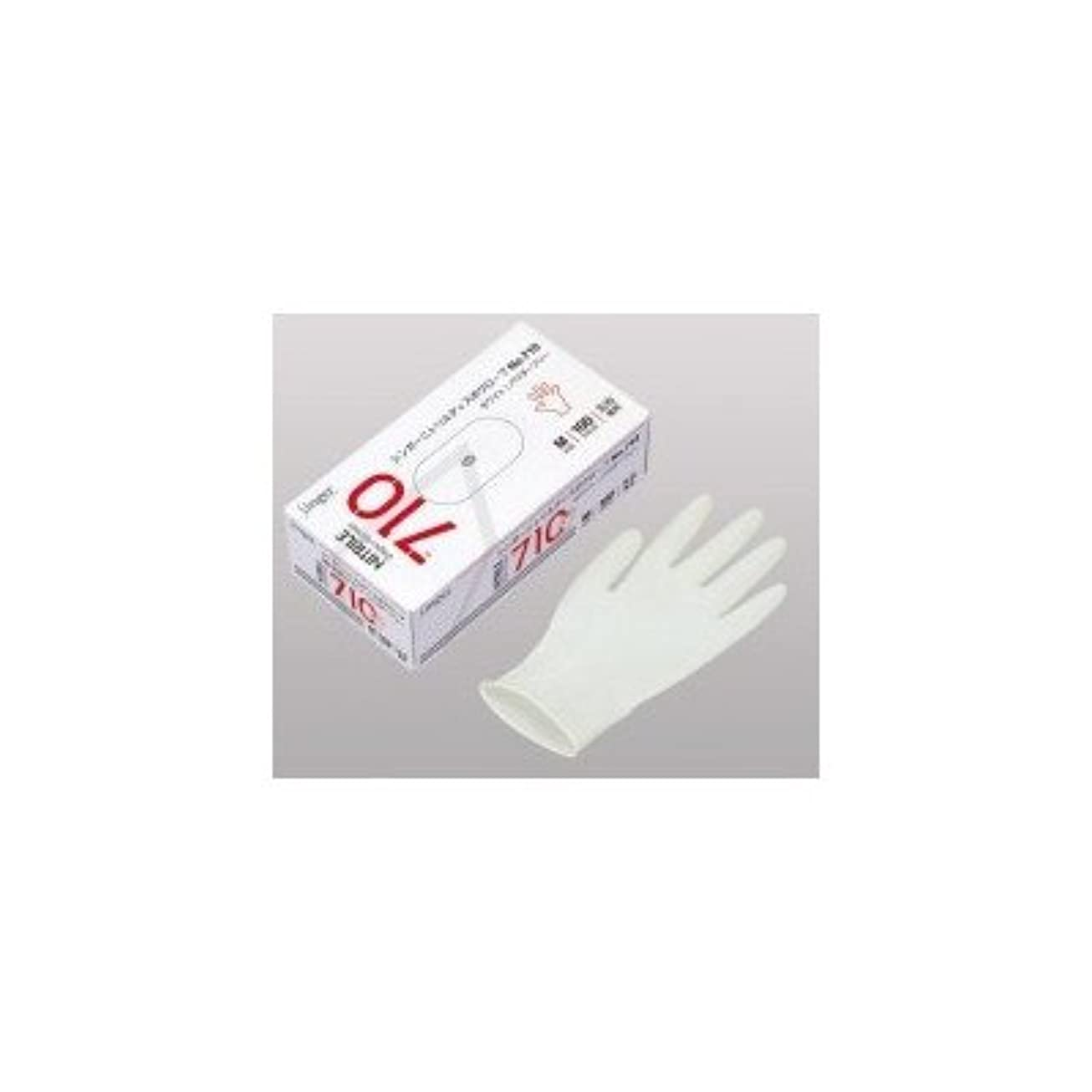 クラッシュこの変装したシンガー ニトリルディスポグローブ(手袋) No.710 ホワイト パウダーフリー(100枚) L( 画像はイメージ画像です お届けの商品はLのみとなります)