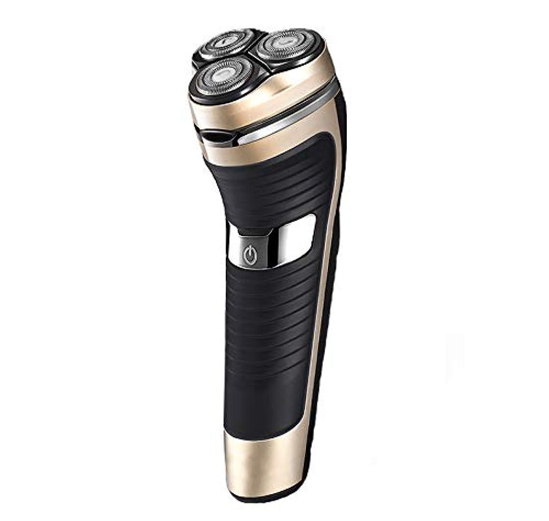 肯定的コアテザーひげそり 電動 メンズシェーバー,USB充電式 髭剃り 電気シェーバー 回転式 電気シェーバー IPX7防水 持ち運び便利 お風呂剃り丸洗い可 旅行用 家庭用