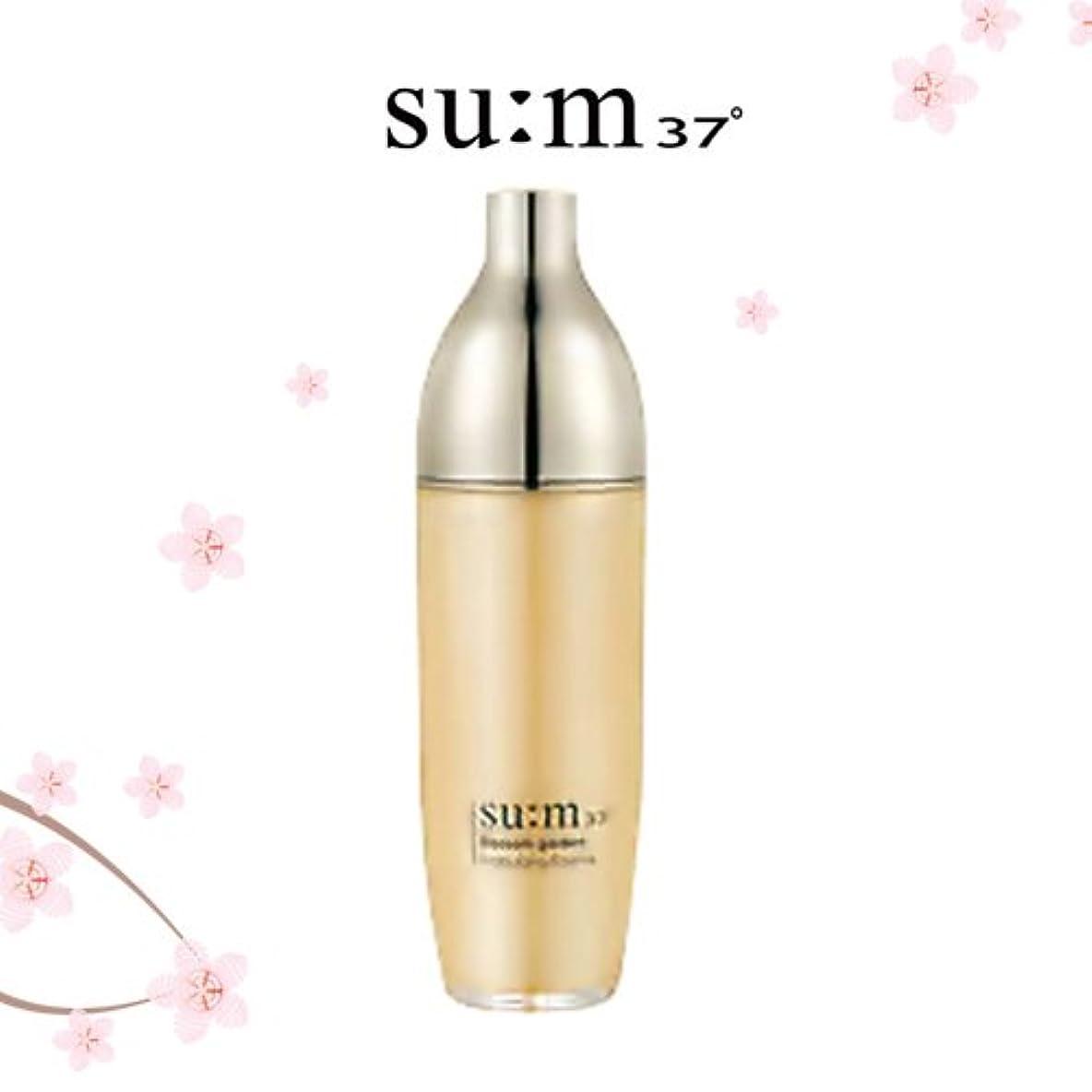 じゃないパーティーピンチsum37(スム37)ブロッサムガーデンモイスチャライジングエッセンス40ml(blossom garden moisturizing essence)