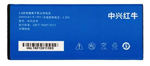 Bateria Compatible con ZTE Blade L3 Plus / L3+ | ZTE V5 / ZTE V5S | LI3824T43P3HA04147