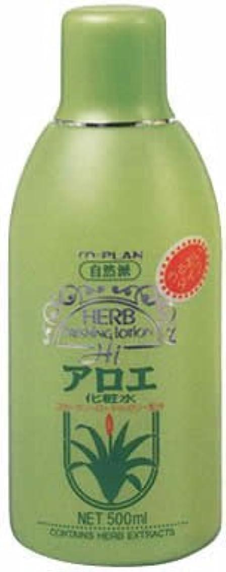 選出する仕える質素なTO-PLAN(トプラン) アロエ化粧水 500ml アロエエキス?コラーゲン?ローヤルゼリー?天然ローズ水配合
