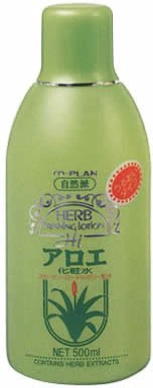 薬局時々時々上回るTO-PLAN(トプラン) アロエ化粧水 500ml アロエエキス?コラーゲン?ローヤルゼリー?天然ローズ水配合