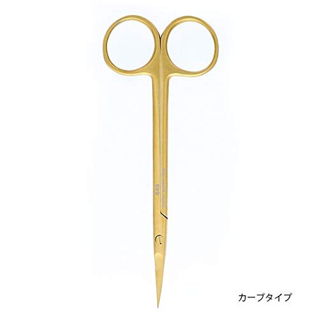 おしゃれじゃない発行ガイド445 シザー カーブ(QQC-15)