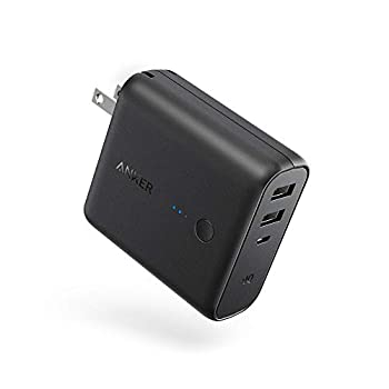 Best wall charger power bank Reviews