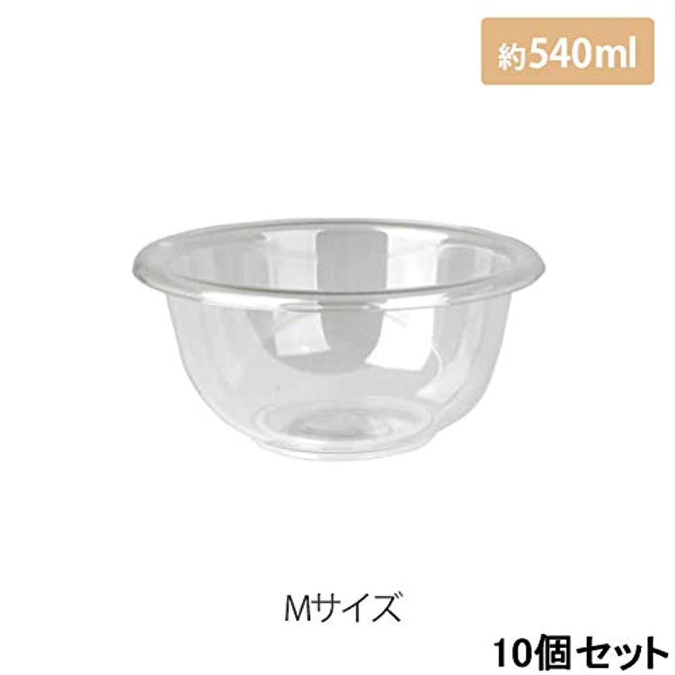 指令ネズミ軽蔑マイスター プラスティックボウル (Mサイズ) クリア 直径17cm (10個セット) [ プラスチックボール カップボウル カップボール エステ サロン プラスチック ボウル カップ 割れない ]