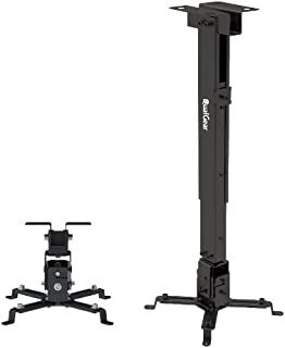 QualGear QG-PM-002-BLK Universal Projector Ceiling Mount, Black