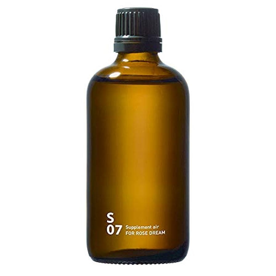 状況不信ゆるくS07 FOR ROSE DREAM piezo aroma oil 100ml