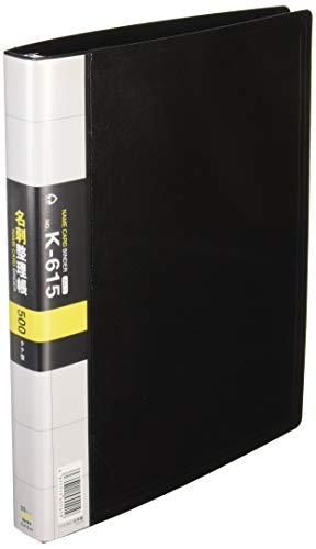 コレクト 名刺整理帳 黒 A4-L 30穴 K-615-BK