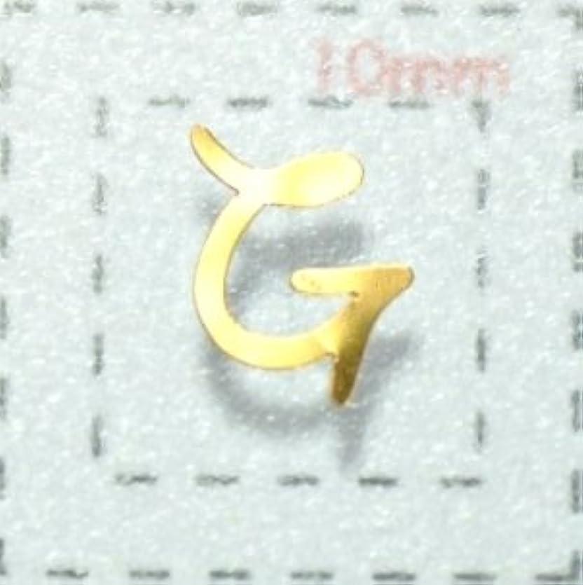 戸惑う料理をする四ネイルシール【アルファベット】5筆記体(G)GD/各1シート9枚入