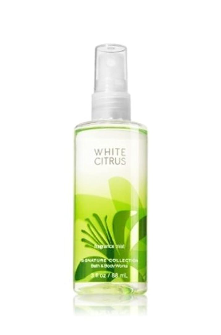 プロフェッショナル商品債務者バス&ボディワークス ホワイト シトラス ファイン フレグランスミスト トラベルサイズ White Citrus Fine Fragrance Mist Travel-Size [並行輸入品]
