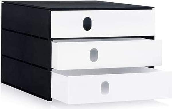 Brigan Io Desk Organizer 3 Drawer Black White Pen Pencil Holder File Desktop Office Accessories Letter Or Document Organizer