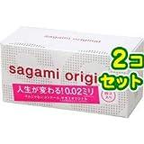サガミオリジナル 0.02ミリ 20コ入 2箱セット