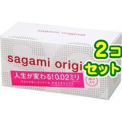 『サガミオリジナル 0.02ミリ 20コ入×2箱セット』のトップ画像