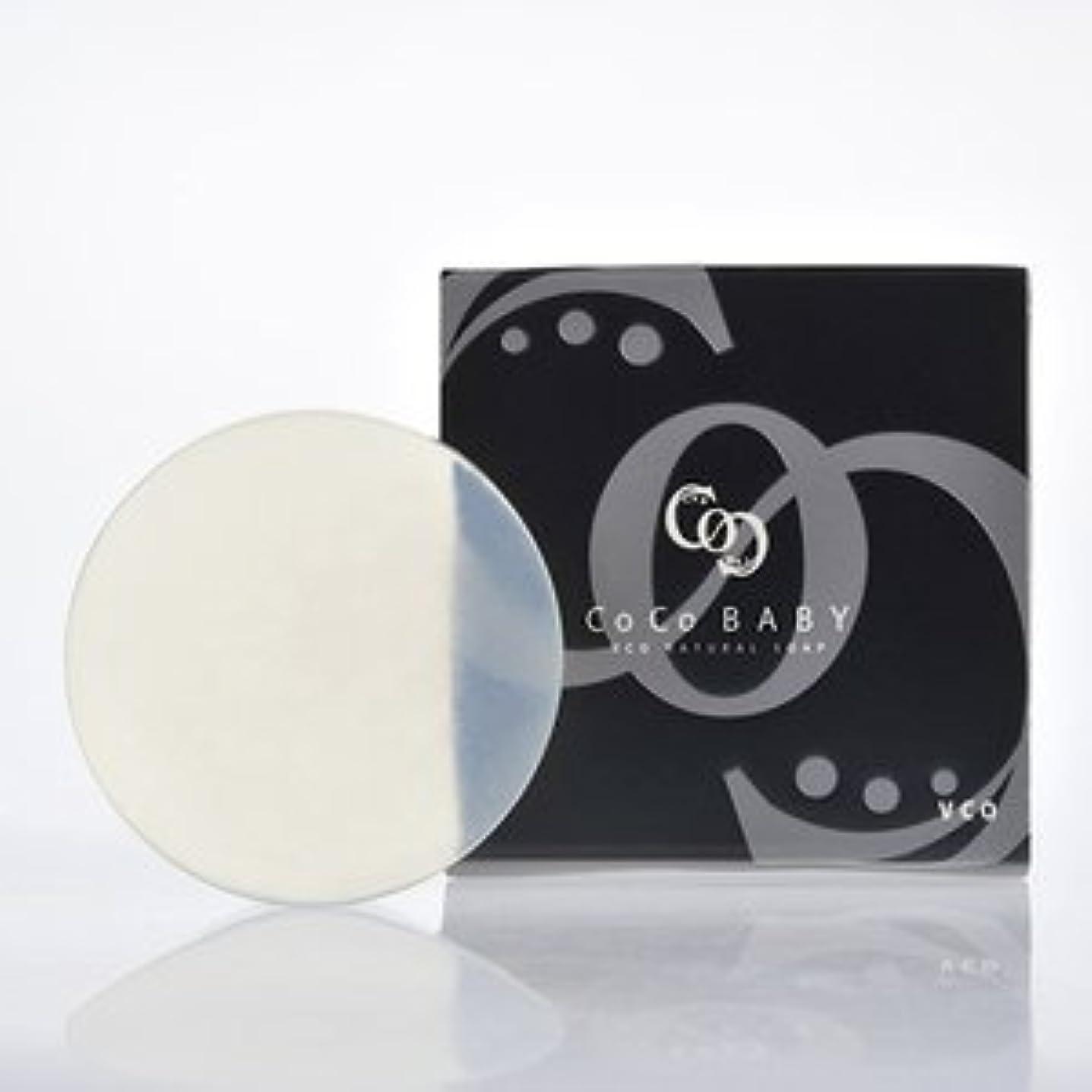 パターン引き付ける買い手CoCobabyココベイビー VCO Natural Soap