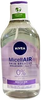 ماء ميسلار لازالة المكياج من نيفيا، مناسبة لجميع انواع البشرة، 400 مل