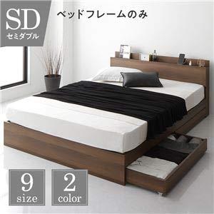 ベストバリュースタイル『連結ベッド 収納付き』