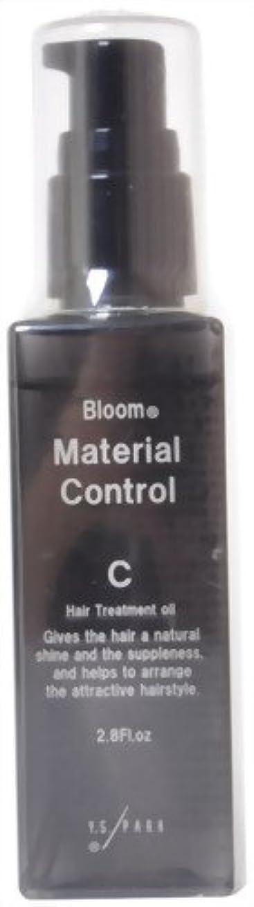 レイアお風呂それに応じてY.S.PARK Bloom マテリアルコントロールC ヘアトリートメントオイル